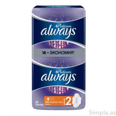 Always Platinium Ultra Normal EcoPack 8+8