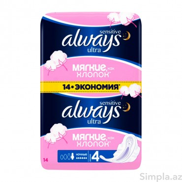 Always Ultra Sensitive Gecə Eko.Paket 14 əd
