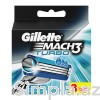 Gillette Mach3 Turbo Kartric 8li