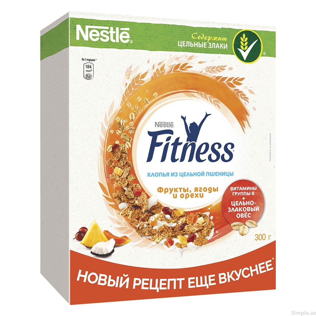 nestle fitness wheat cereal Nestle fitness cereal bars 235g natural, strawberry, chocolate, chocolate & hazelnut cereal bars are available in four flavors - natural, strawberry, chocolate and chocolate & hazelnut rich in vitamins and wholesome flavour, and with less then 90 calories per bar with the fitness cereal bar range you.