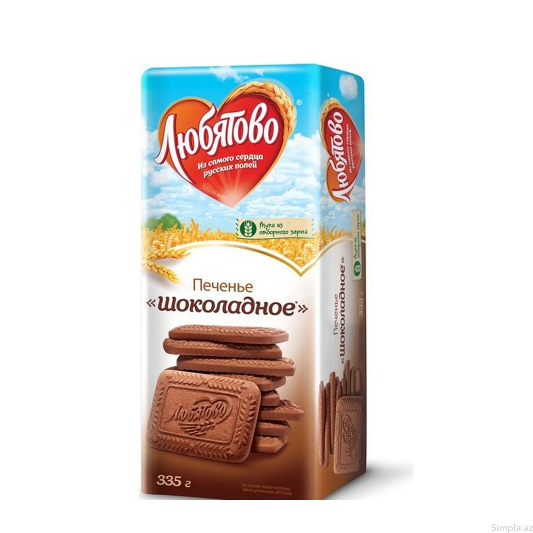 Lyubyatovo - high quality biscuits